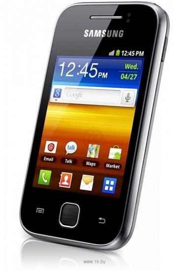 Samsung S5363