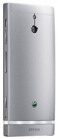 Sony P LT22i