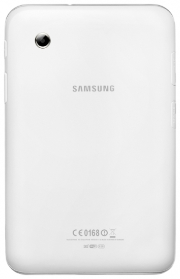 Samsung Galaxy Tab 2 7.0 P3100 8G