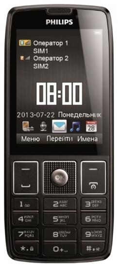 Philips X5500