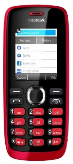 Nokia 112