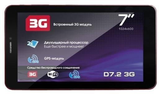 Explay D7.2 3G