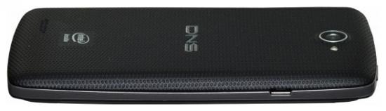 DNS SI4301