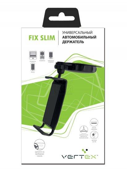 Vertex Fix Slim универсальный для смартфонов,планшетов