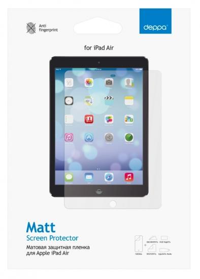 Apple iPad Air (против отпечатков пальцев)