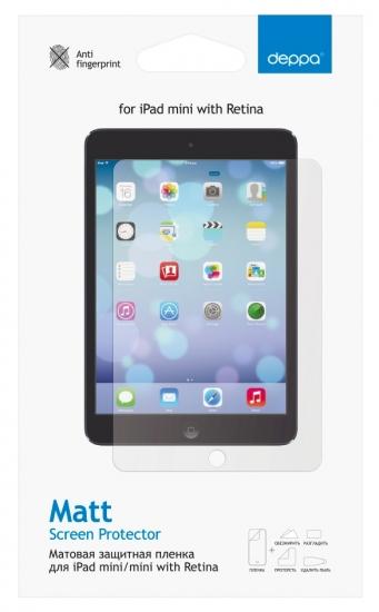Apple iPad mini (против отпечатков пальцев)