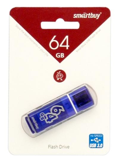 multibrand 64Gb