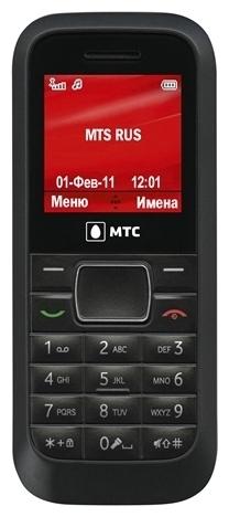 МТС 252 + ТП Супер МТС