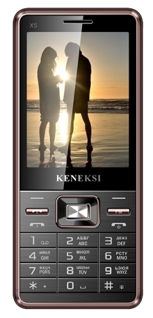KENEKSI X5