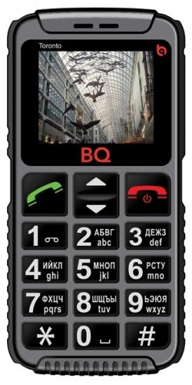 BQ BQM-1815 Toronto