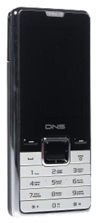 DNS M3