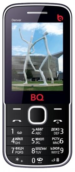 BQ BQM–2451 Denver