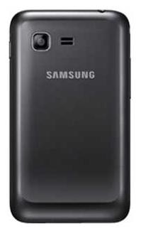 Samsung S5220