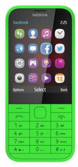 Nokia 225Dual SIM