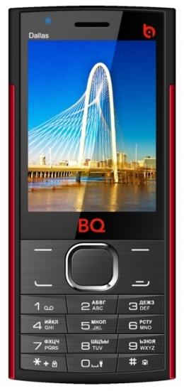 BQ BQM–2859 Dallas