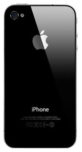 Apple iPhone 4 8Gb RF