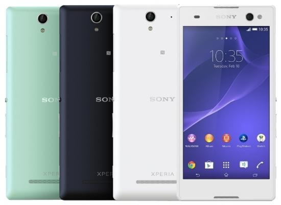 Sony D2533