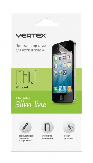 Vertex iPhone 4