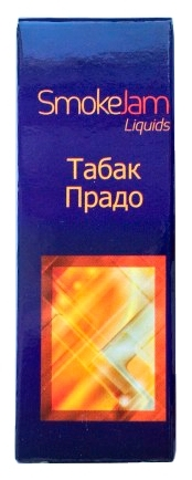 Smokejam Табак Прадо 6 мг 10 мл(пр-во Германия)