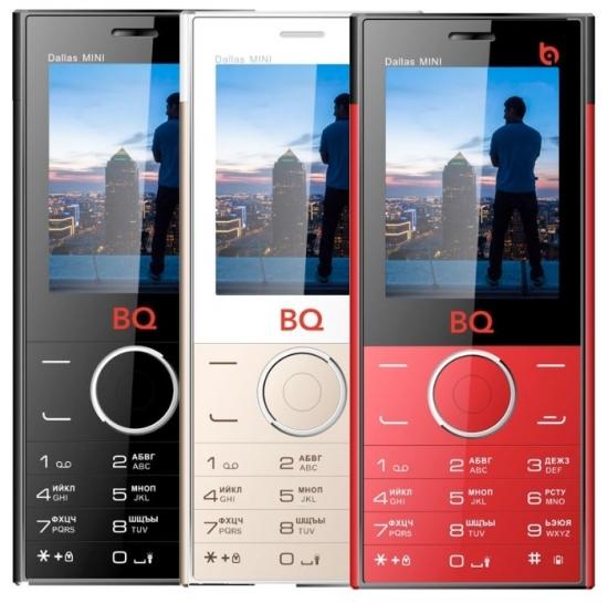BQ BQM -2459 Dallas Mini
