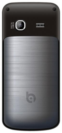 BQ BQM-2801TV Chicago