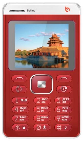 BQ BQM-1404 Beijing