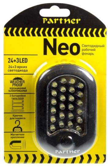 Partner Светодиодный рабочий фонарь Neo 24 3 LED