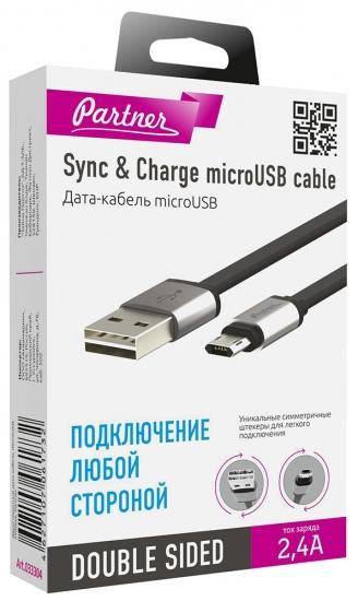 Partner USB 2.0 - microUSB 1м 2.4А двухсторонний