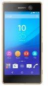 Подержанный телефон Sony M5