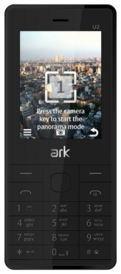Ark Benefit U2