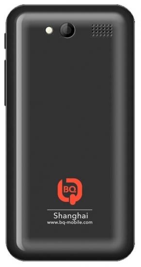 BQ BQS-4008 Shanghai