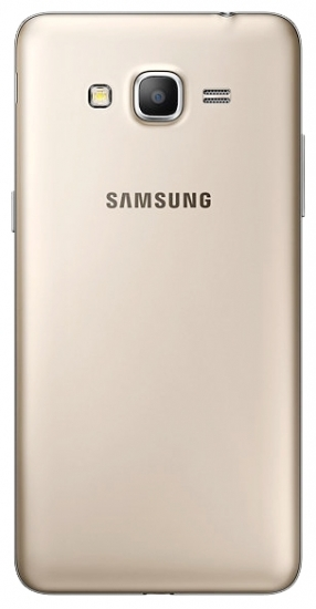 Samsung Grand Prime VE Duos SM-G531H/DS