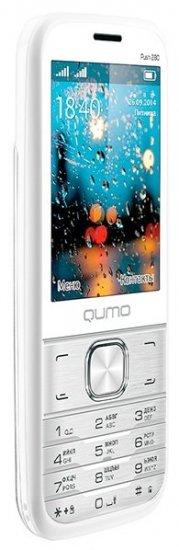 Qumo PUSH 280 dual
