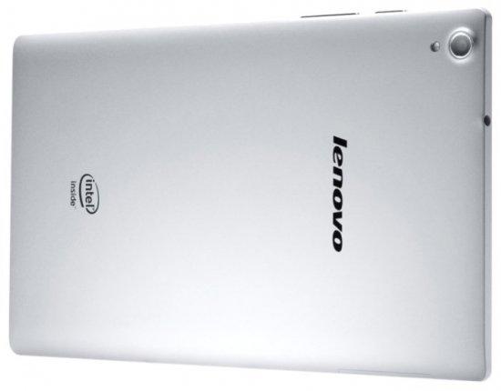 Lenovo TAB S8-50LC