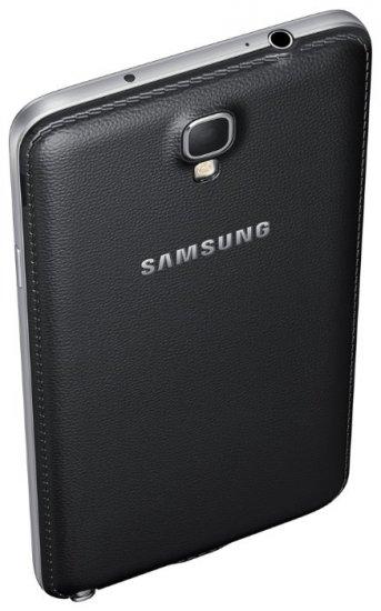 Samsung Galaxy Note 3 Neo SM-N7505