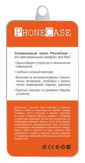 Samsung Samsung J1 (box)