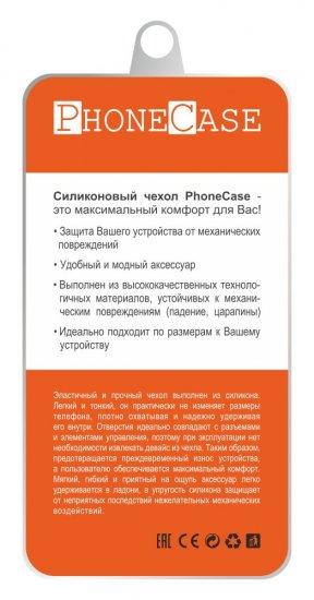 Apple iPhone 6/6s (с держателем) box